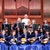 Ульяновский государственный оркестр русских народных инструментов