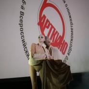 Фестиваль короткого метра «АРТкино» 2018 фотографии