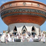 Центр семьи «Казан» фотографии