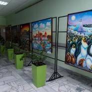 Выставка Альфрида Шаймарданова «Наше все…» фотографии