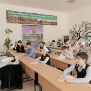 Всероссийский экологический диктант в Казани 2020 фотографии