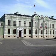 Президентский дворец фотографии