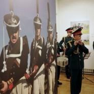Выставка «О Родине, о доблести и славе...» фотографии