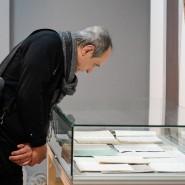 Выставка «Художник Ахсан Фатхутдинов: письма другу» фотографии