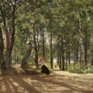 Выставка «Иван Шишкин и его художественный круг» фотографии