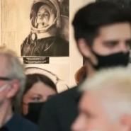 Выставка «На пороге Вселенной» фотографии