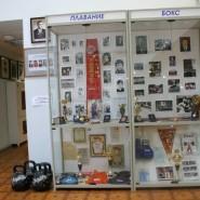 Музей спорта РТ имени Ш. Х. Галеева фотографии