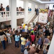 «Библиосумерки» в Музее Е.А. Боратынского 2018 фотографии