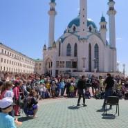 Детский фестиваль «Мы любим Кремль!» 2021 фотографии