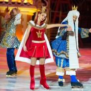 Ледовый спектакль «Новые Бременские музыканты на льду» 2018 фотографии