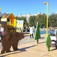 Детский парк «Калейдоскоп» фотографии
