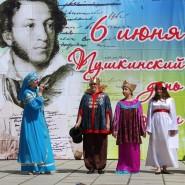 День русского языка и День рождения А.С. Пушкина в Национальном музее РТ 2020 фотографии