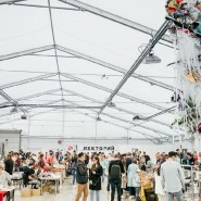 Фестиваль «Open Space Market» 2021 фотографии