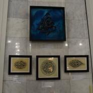 Выставка «Мост Тегеран – Уфа – Казань» фотографии