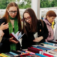Фестиваль «Летний книжный» 2019 фотографии