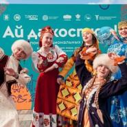 Фестиваль «Казан дружбы народов» 2021 фотографии