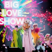 Big Love Show 2022 фотографии