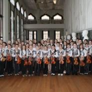 Концерт Молодежного симфонического оркестра РТ 2018 фотографии