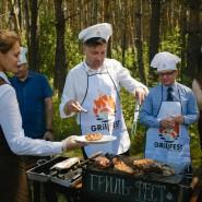 Фестиваль барбекю «Гриль-фест» 2019 фотографии