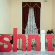 Фестиваль «Shnit CINEMAS» 2017 фотографии