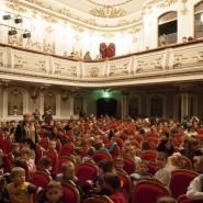 Казанский государственный театр юного зрителя фотографии