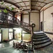 Дом Ушковой  фотографии