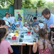 День защиты детей в Казанском зооботсаду 2018 фотографии