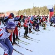 Всероссийская массовая гонка «Лыжня России» 2020 фотографии