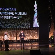 Казанский международный фестиваль мусульманского кино 2020 фотографии
