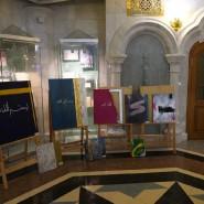Ночь музеев в Музее исламской культуры 2020 фотографии