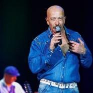 Концерт Александра Розенбаума 2018 фотографии