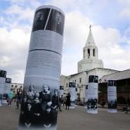 Выставка «Традиция семьи – служение Отечеству» фотографии