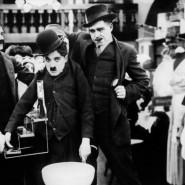 Концерт Чарли Чаплин «Чемпион», «Бродяга» и «Его доисторическое прошлое» 2018 фотографии