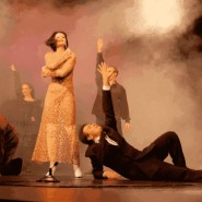 Спектакль «Мастер и Маргарита» 2019 фотографии