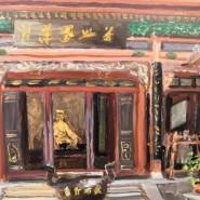Выставка «Китай в глазах татарстанцев» фотографии