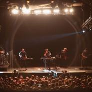 Концерт группы «Therr Maitz» 2018 фотографии