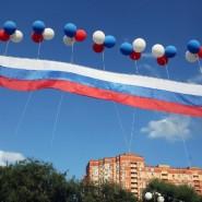 День России в Национальном музее РТ 2020 фотографии