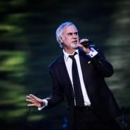 Концерт Валерия Меладзе 2020 фотографии
