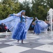 Открытие шатрового парка «Мой Дом – Моя Республика» 2018 фотографии