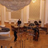 Центр современной музыки Софии Губайдулиной фотографии