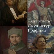 Выставка «Историко-культурное наследие Татарстана в период с 1917 года к 100-летию республики» фотографии