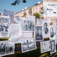 Выставка «100ФОТО» фотографии