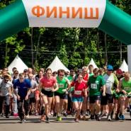 «Зеленый марафон» в Казани 2019 фотографии