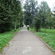Парк на улице Белинского фотографии