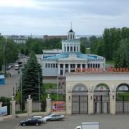 Выставочный центр «Казанская ярмарка» фотографии