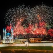 День Победы в «Казанском Кремле» 2021 фотографии