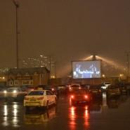 Автокинотеатр Love Cinema 2021 фотографии