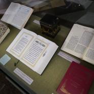 Выставка «Коран в переводах на языки народов мира» фотографии