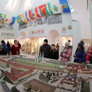 День России в Музее истории государственности татарского народа и РТ 2021 фотографии