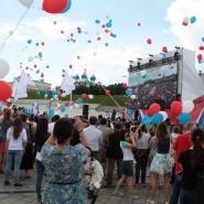 День России в Казани 2021 фотографии